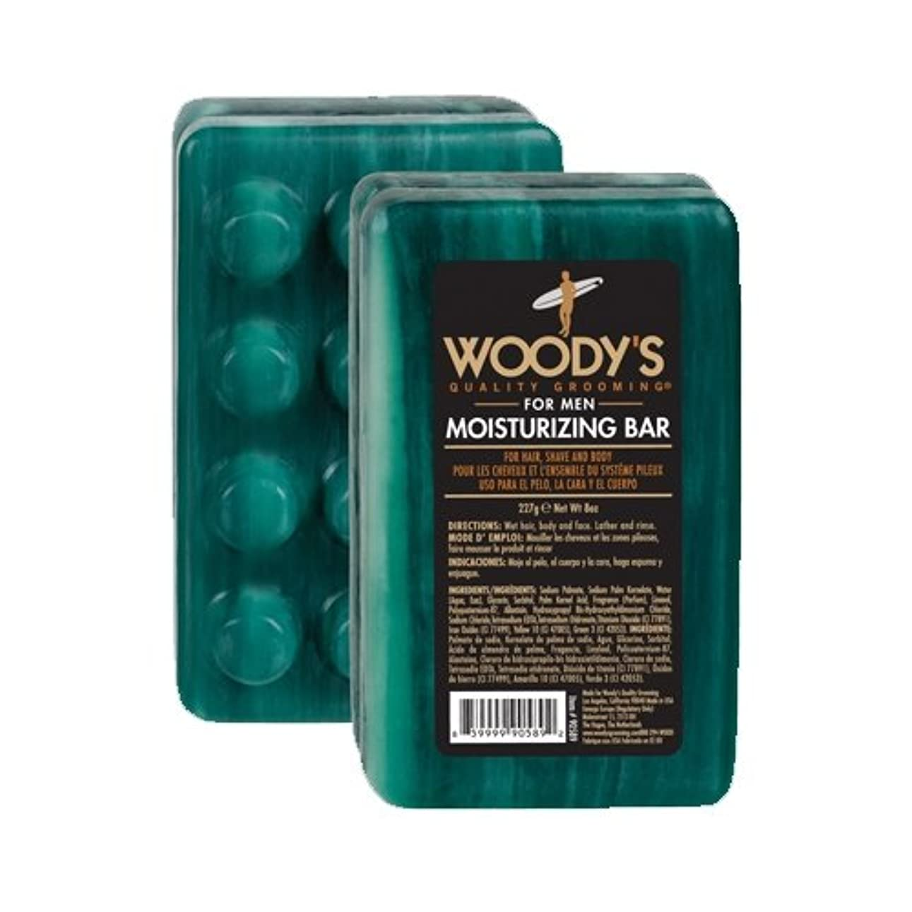 属性ハント汚物Woody's Moisturizing Bar 8oz