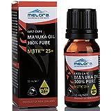EAST CAPE MANUKA OIL 100%PURE MBTK 25+ 100%マヌカオイル(精油) 10ml