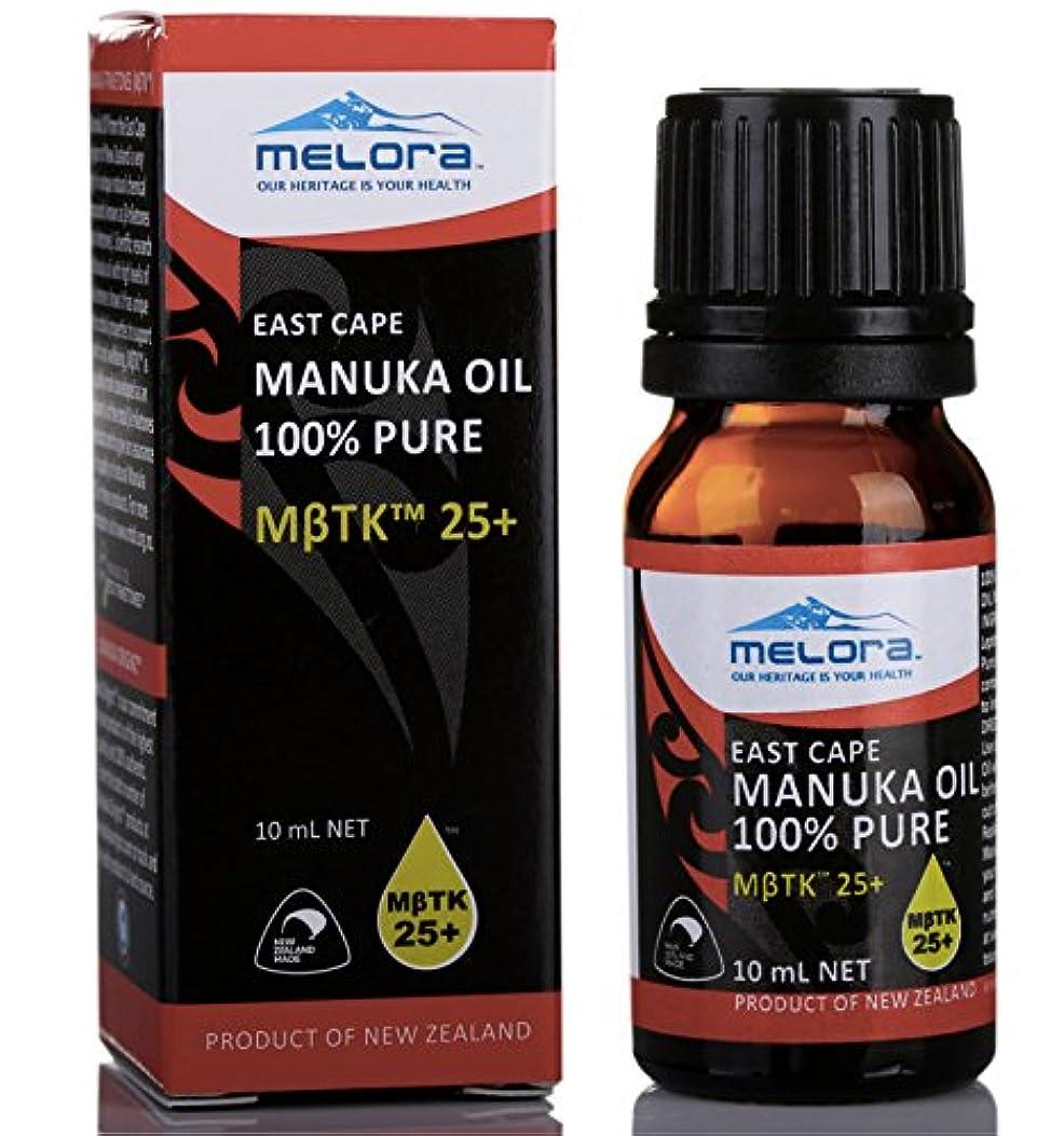 埋めるご意見土EAST CAPE MANUKA OIL 100%PURE MBTK 25+ 100%マヌカオイル(精油) 10ml