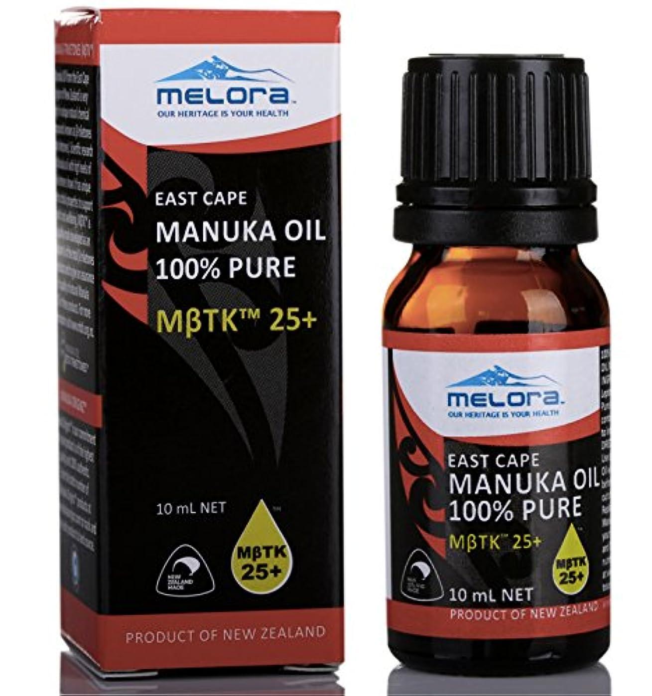 豚肉支出ピストンEAST CAPE MANUKA OIL 100%PURE MBTK 25+ 100%マヌカオイル(精油) 10ml