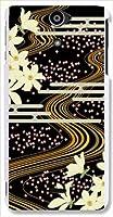 sslink Xperia AX SO-01E ハードケース ca580-3 和柄 花柄 流水 スマホ ケース スマートフォン カバー カスタム ジャケット docomo