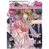 ハニーロマンス Vol.4~玩具にされる恋~ (Honey Romance)
