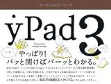 yPad3