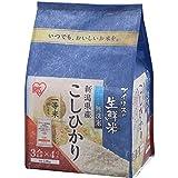 【精米】生鮮米 無洗米 新潟県産こしひかり 1.8kg 平成30年産