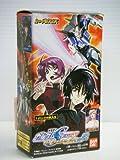 ガンダムSEED DESTINY The Complete Card PART-02 BOX