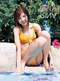 「RINARINA Vol.1」長崎莉奈1st.写真集