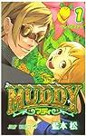 MUDDY 1 (ジャンプコミックス)