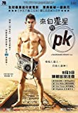 Pk/ [Blu-ray] [Import]