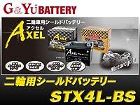 G&Yuバッテリー AXEL/アクセル 二輪車用シールドバッテリー STX4L-BS