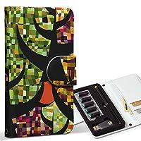 スマコレ ploom TECH プルームテック 専用 レザーケース 手帳型 タバコ ケース カバー 合皮 ケース カバー 収納 プルームケース デザイン 革 ユニーク 模様 カラフル グリーン 緑 007685