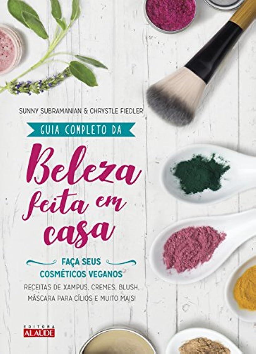 エーカースキルフラッシュのように素早くGuia Completo da Beleza Feita em Casa