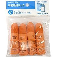 コクヨ 紙めくり 指サック 小 オレンジ 15mm 12本入 メク-1B