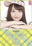 クリアファイル付 (卓上)AKB48 小谷里歩 カレンダー 2015年