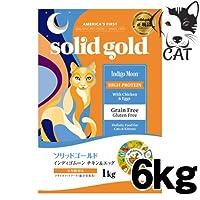 ソリッドゴールド インディゴムーン(猫用) 6kg