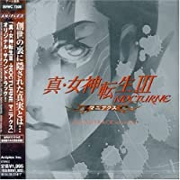 Shin Megami Tensei 3: Nocturne Maniax by Game Music (2006-12-26)