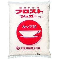 カップ印 フロストシュガー/1kg TOMIZ/cuoca(富澤商店) 白い砂糖 その他白い砂糖