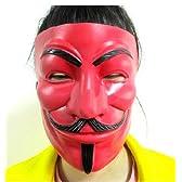 高品質コスプレ道具 V for Vendetta Mask / アノニマス/ガイ・フォークス シリカゲル製仮面 マスク  赤 コスチューム