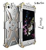 iphone7 ケース iphone7 カバー アイフォン7 ケース アイフォン7 カバー Apple 4.7インチ スマホケース 保護カバー 金属ケース トランスフォーマー 透かし彫り チョウかっこいい 通気性抜群 シルバー