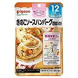 管理栄養士の食育ステップレシピ きのこソースハンバーグ(豆腐入り) 80g