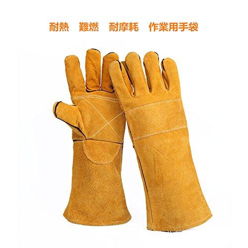 YBB 革手袋 作業用手袋 保護グローブ 電気溶接用の手袋 アーク溶接 耐熱 難燃 耐摩耗 ガーデニング バーベ...
