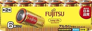 富士通 【Long Life】 アルカリ乾電池 単2形 1.5V 6個パック 日本製 LR14FL(6S)