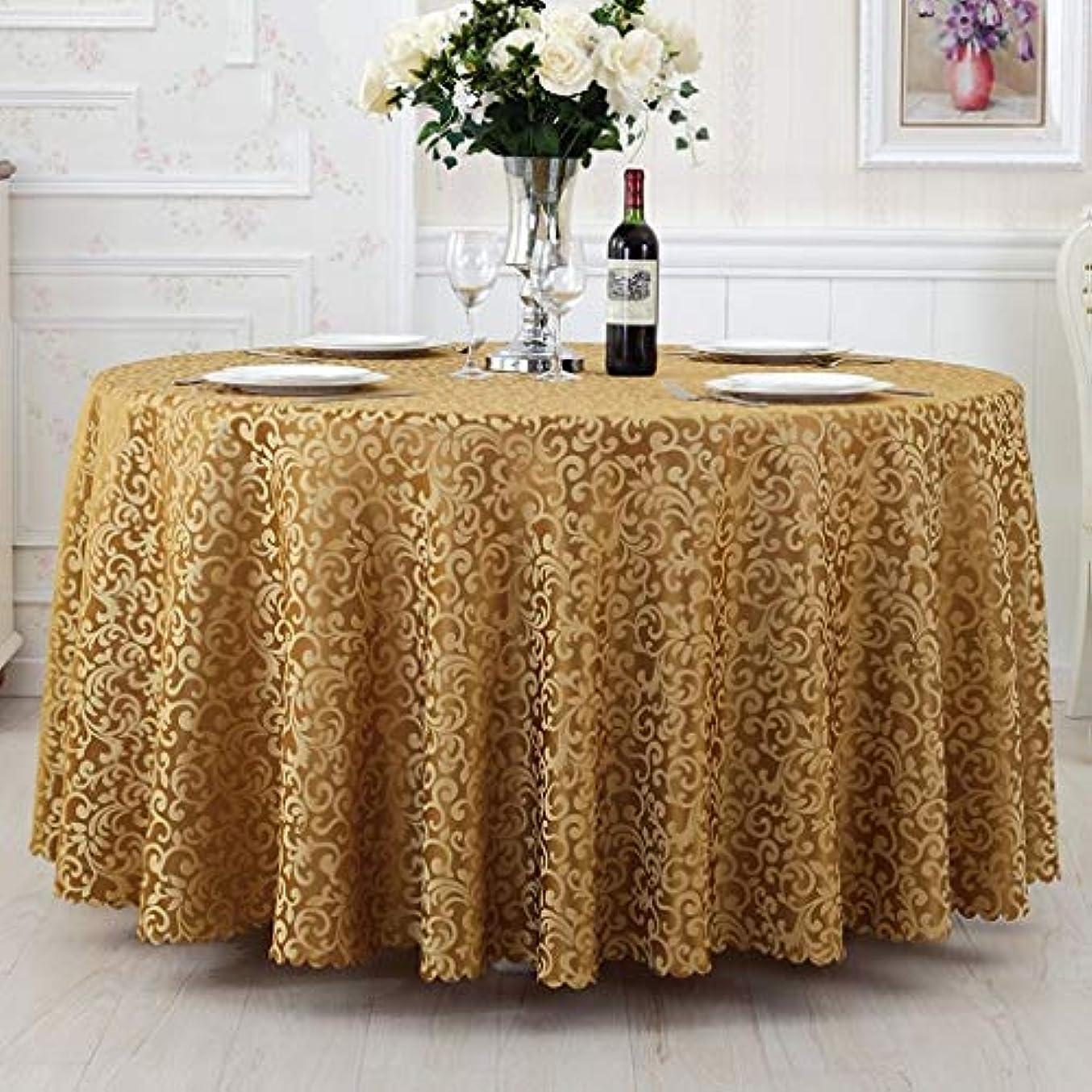 ライフル戻す墓Radviha テーブルクロスホテル布のシンプルなレストランテーブルクロスリビングルームラウンドテーブルクロス (Color : Gold, Size : Round-320cm)
