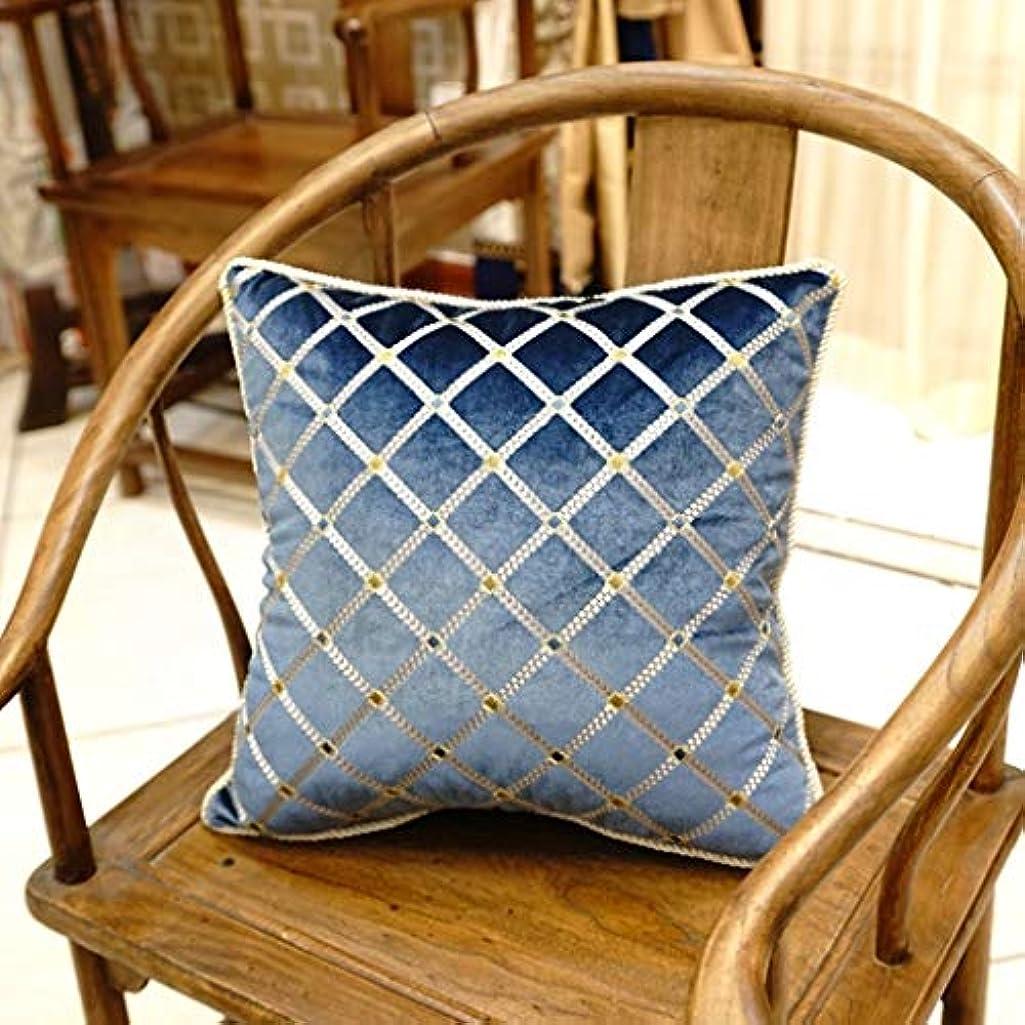 試すコンサートにぎやか18-AnyzhanTrade ヨーロッパのソファ枕青いクッションヘッドレストバックオフィスウエスト枕枕クッション (Color : A, サイズ : 50*50 cm)