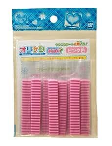 オリケシ専用素材  ピンク色