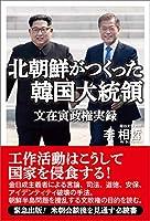 李相哲 (著)(2)新品: ¥ 1,404