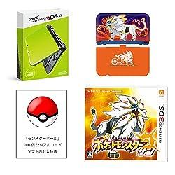New ニンテンドー3DS LL「ライム×ブラック」+ 3DS ポケットモンスター サン(ソルガレオソフトカバー付き、【初回封入限定特典】どうぐ「モンスターボール」100個 シリアルコード)
