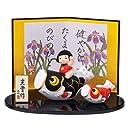鯉のぼり 金太郎 Y5676