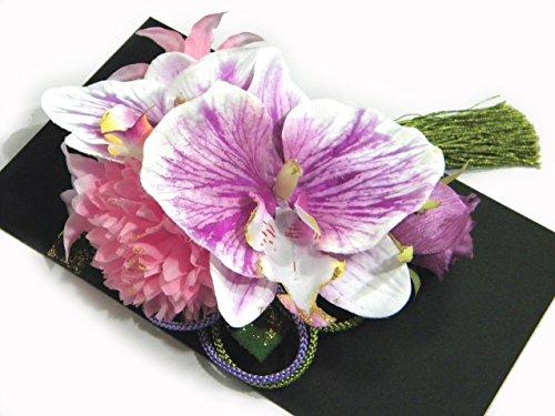 髪飾り 振袖 卒業式 袴 花飾り胡蝶蘭紫29-5 組み紐飾り...