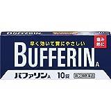 【指定第2類医薬品】バファリンA 頭痛・熱に 10錠