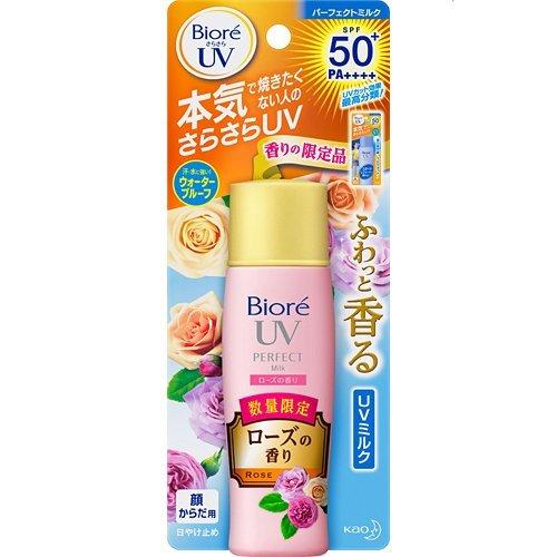 【数量限定】ビオレ さらさらUV パーフェクトミルク ローズの香り SPF50+ PA++++ 40ml