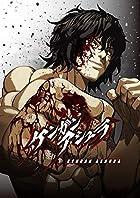 [Amazon.co.jp限定](仮)ケンガンアシュラ オリジナル・サウンド・トラック(デカジャケット付)