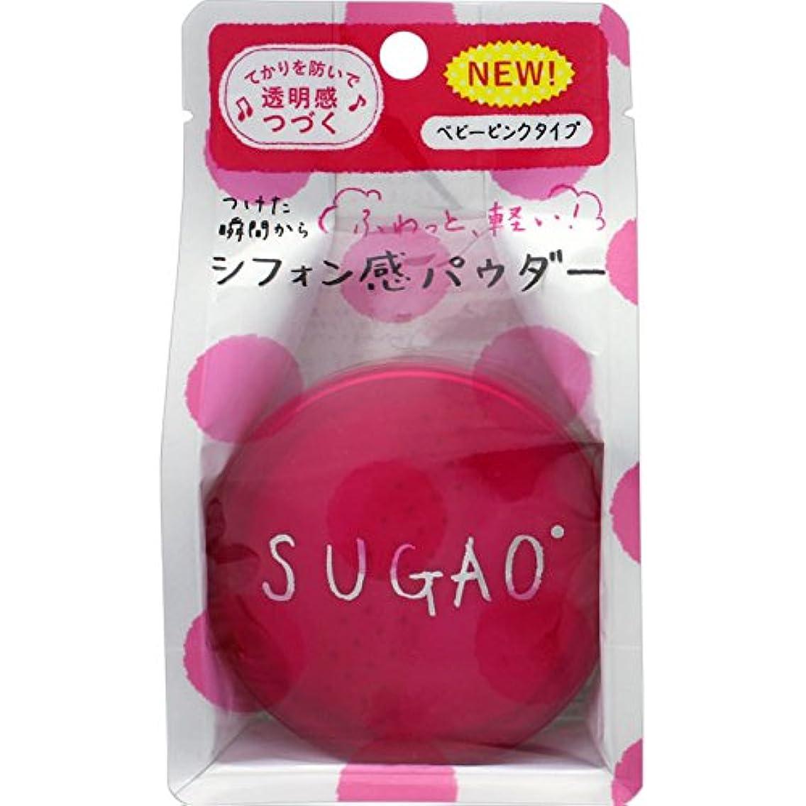 すりエーカーかけるスガオ (SUGAO) シフォン感パウダー ベビーピンクタイプ SPF23 PA+++ 6g