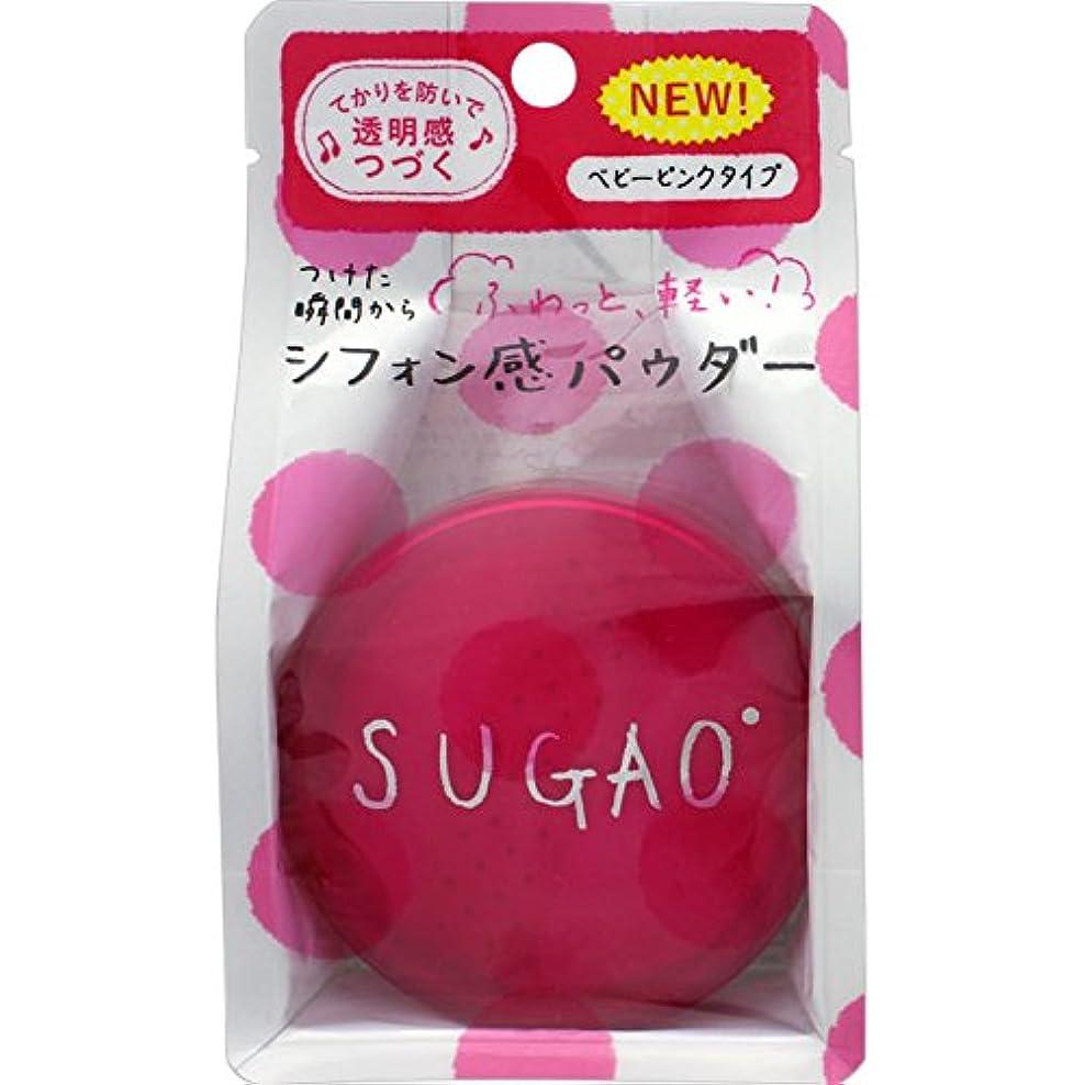敷居息苦しい含むスガオ (SUGAO) シフォン感パウダー ベビーピンクタイプ SPF23 PA+++ 6g