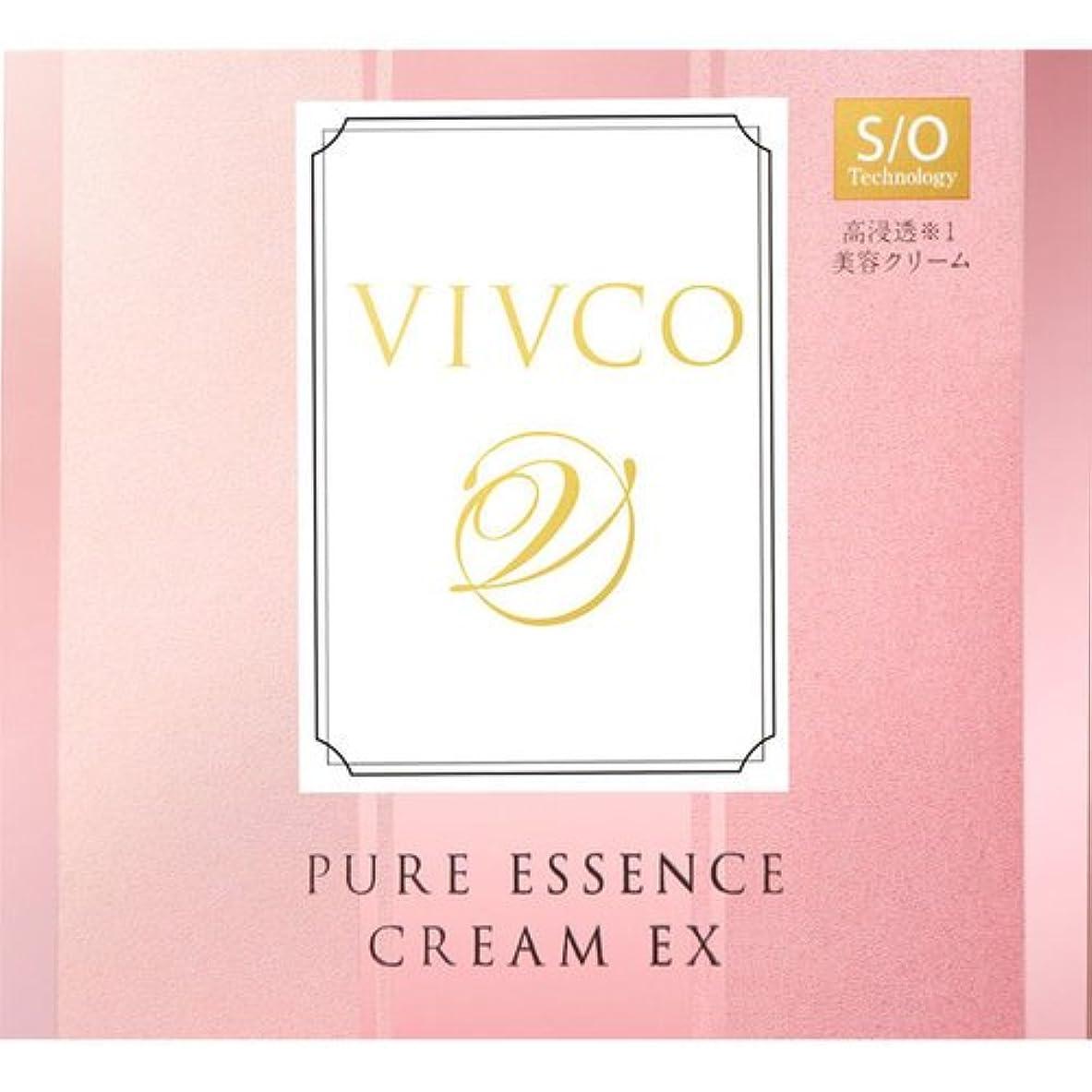 松明取り出すアジアVIVCO(ヴィヴコ) ピュアエッセンス クリームEX 60g