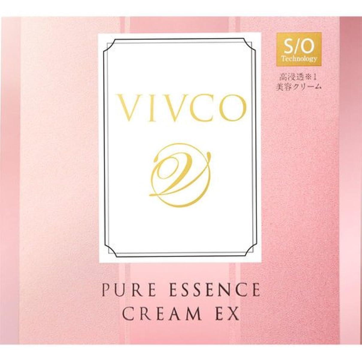 保守可能裂け目蒸気VIVCO(ヴィヴコ) ピュアエッセンス クリームEX 60g