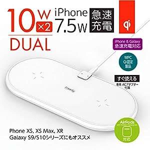 Freedy Qi(チー)規格対応 フレックス デュアル ワイヤレス充電パッド(ホワイト) EA1202WH