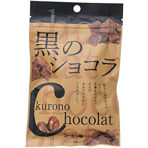 琉球黒糖 黒のショコラ コーヒー味 40g×10袋
