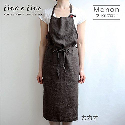 【リーノ・エ・リーナ/Lino e Lina】 リネンフルエプロン マノン(カカオ)A651