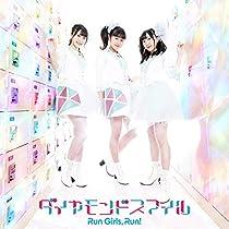 ダイヤモンドスマイル*CD+BD