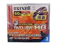 マクセル ビデオカメラ用 8cm 両面記録60分録画用 DVD-RW 3枚 DRW60HG.1P3S