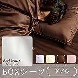 Noble ノーブル 80サテン ボックスシーツ [ ダブル / パールホワイト ] 日本製