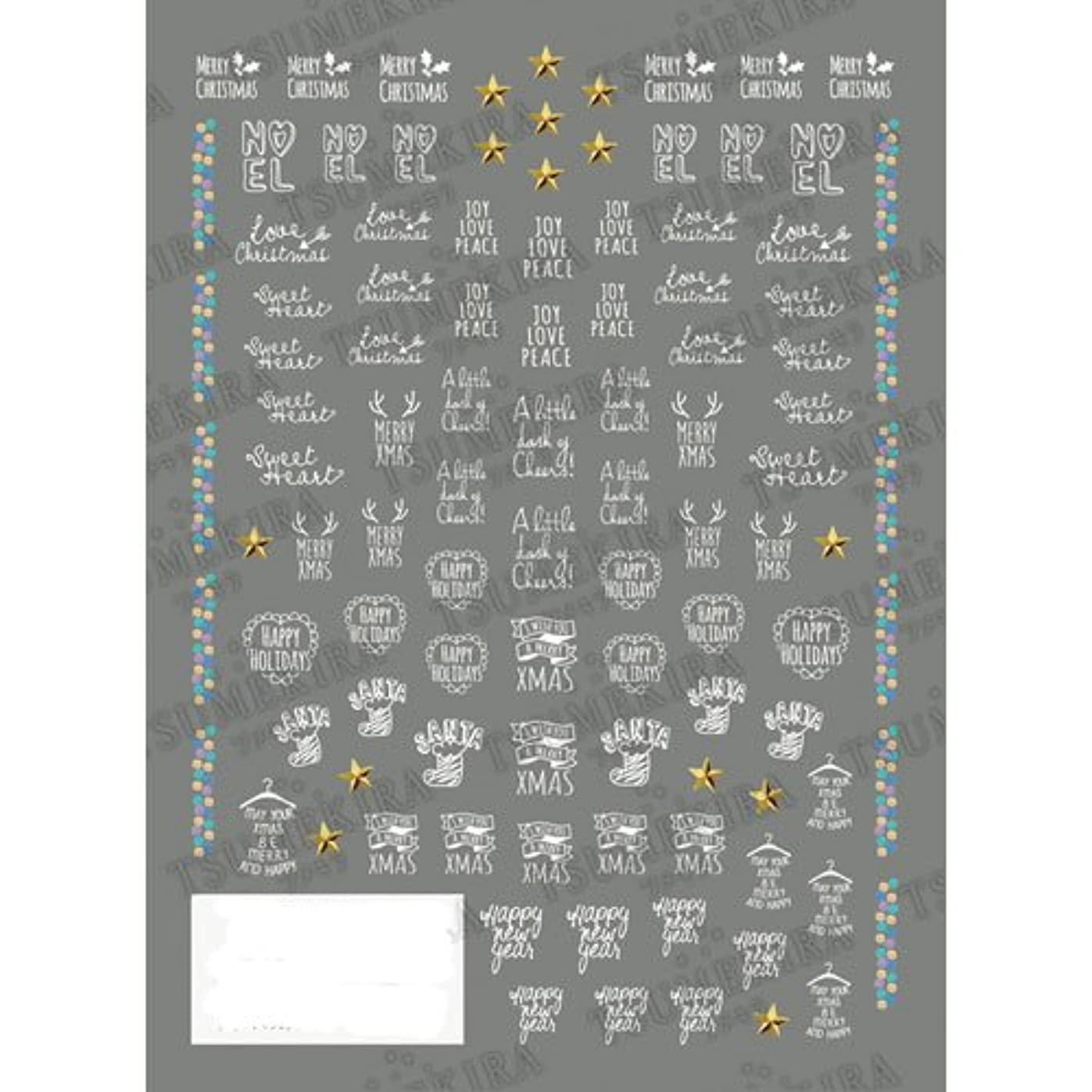 正確な女王土ツメキラ ネイル用シール クリスマスツメッセージ ホワイト