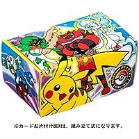 ポケモンカードゲーム カードお片付けBOX ポケモンセンターオンラインカードセット購入特典