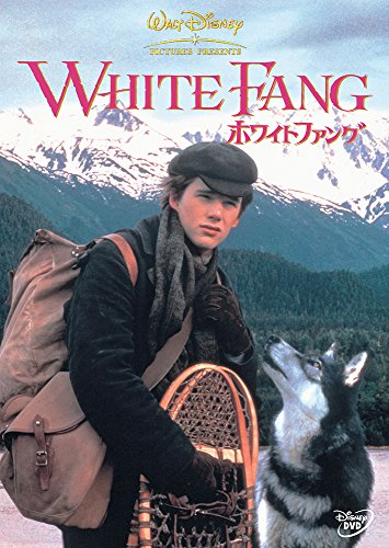 ホワイトファング [DVD]の詳細を見る