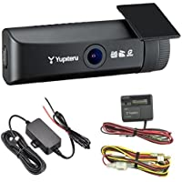 ユピテル 衝撃センサー/GPS/HDR搭載 スマートフォン連動ドライブレコーダー DRY-WiFiV3c(電源直結コード + 電源直結ユニット セット)