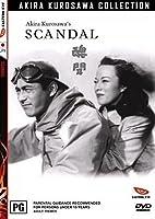 Scandal [DVD] [Import]